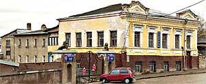 Дом Рудольфа Лейцингера в Пятигорске