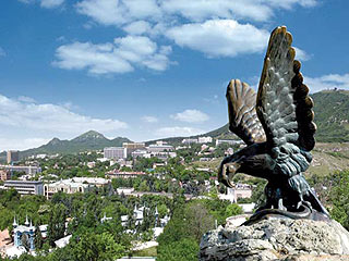 пятигорск фото орел