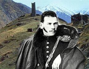 Толстой, Лев Николаевич — Википедия | 225x290
